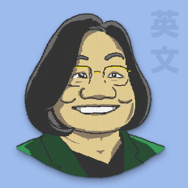 Taiwanese-president-tsai-ing-wen-%E8%94%A1%E8%8B%B1%E6%96%87 LEGO art by Sean Kenney